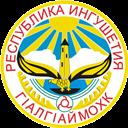 Тарифы на электроэнергию для Республики Ингушетия