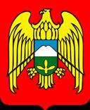 Тарифы на электроэнергию для Кабардино-Балкарской Республики