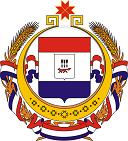 Тарифы на электроэнергию для Саранска и Республики Мордовия