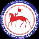 Тарифы на электроэнергию для Республики Саха (Якутия)