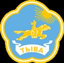 Тарифы на электроэнергию для Республики Тыва