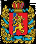 Тарифы на электроэнергию для Красноярска и Красноярского края