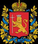 Тарифы на электроэнергию для Владимира и Владимирской области