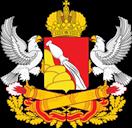Тарифы на электроэнергию для Воронежа и Воронежской области