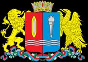 Тарифы на электроэнергию для Иваново и Ивановской области