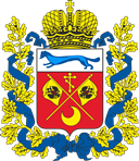 Тарифы на электроэнергию для Оренбургской области