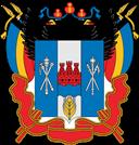 Тарифы на электроэнергию для Ростова-на-Дону и Ростовской области