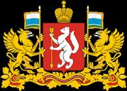 Тарифы на электроэнергию для  Екатеринбурга и Свердловской области