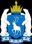 Тарифы на электроэнергию для Ямало-Ненецкого автономного округа
