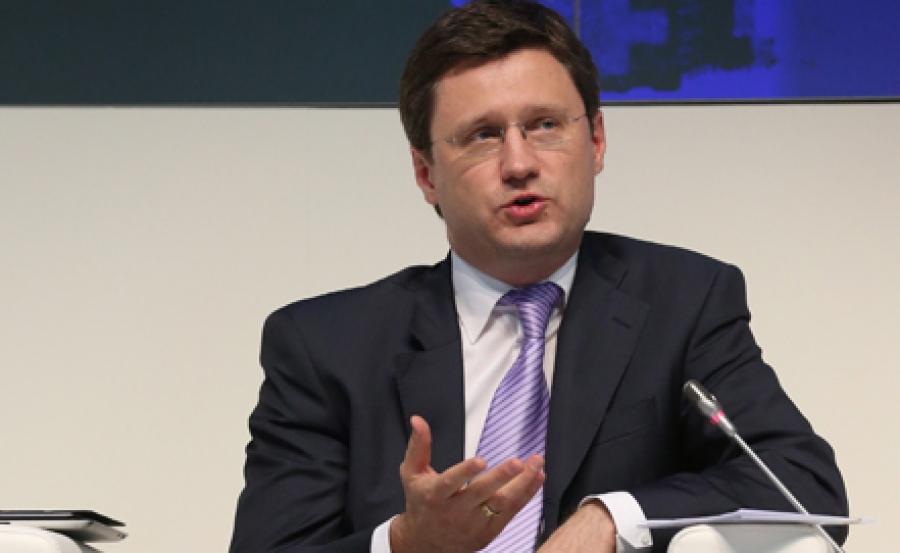 Новак: «Газпром» и турецкая госкомпания Botas договорились о скидке на газ