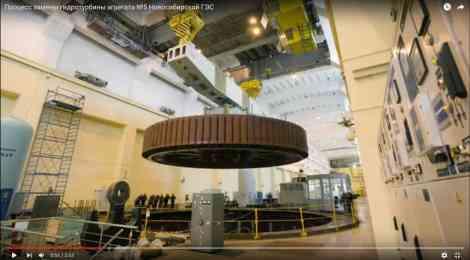 Процесс замены гидротурбины агрегата №5 Новосибирской ГЭС