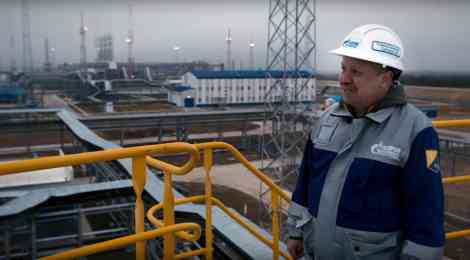 «Газпром»— путь наВосток